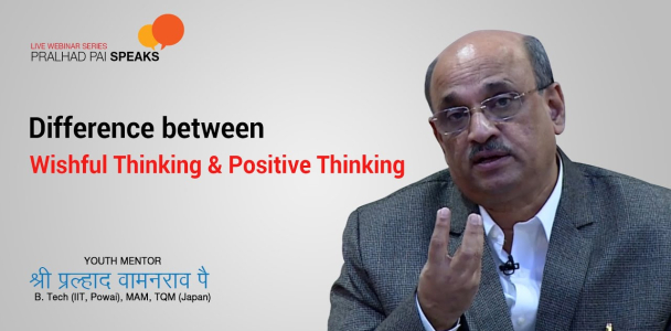 """""""Difference between Wishful Thinking & Positive Thinking"""" by Shri Pralhad Wamanrao Pai."""