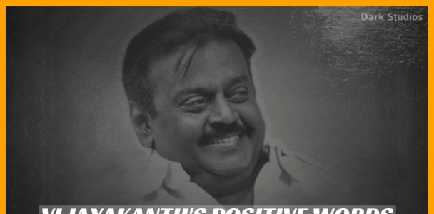 Vijayakanth's Positive Words
