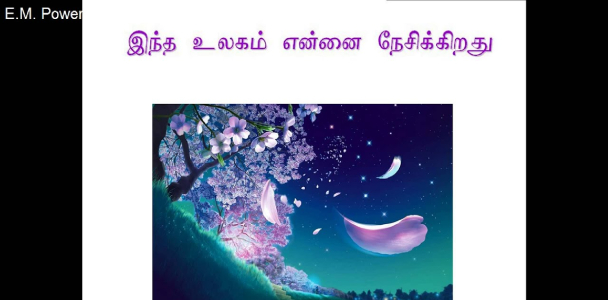 LAW OF ATTRACTION TAMIL DAILY AFFIRMATION
