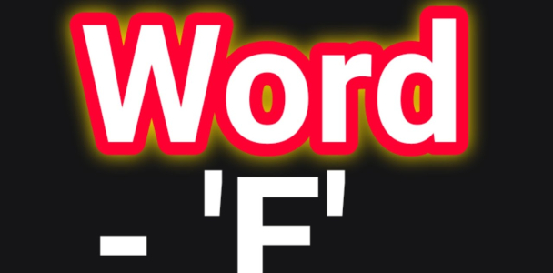 Top 10 Positive words start with Letter –  'E' ll Word – E