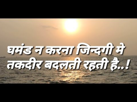 good thought || motivativate thought in hindi || positive
