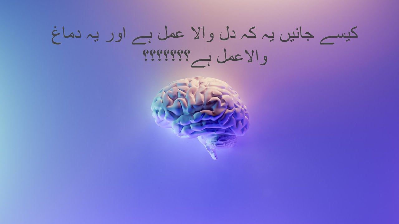 Bill Gates Quotes   Best Urdu Hindi quotes   Positive Quotes about life